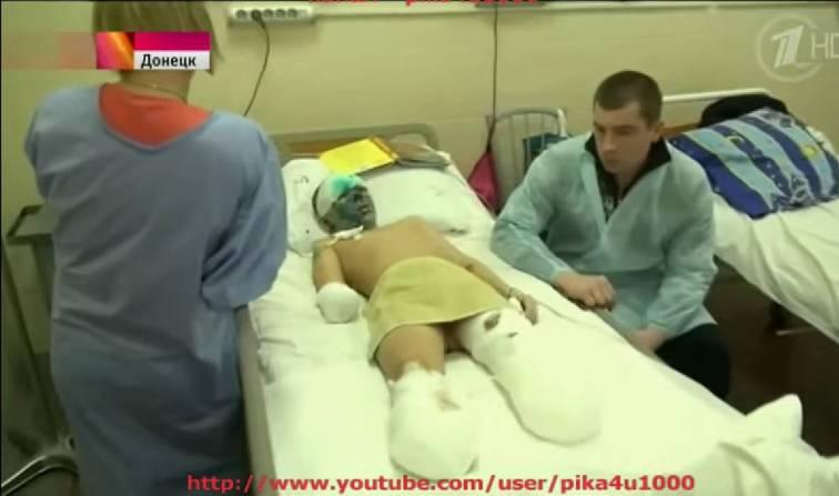 Die Laserbehandlung warikosa in tscheboksarach